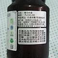 1121純露 (2).jpg