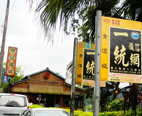 青潭堰 (2).jpg