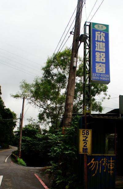 青潭堰 (3).jpg