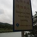 青潭堰 (6).jpg