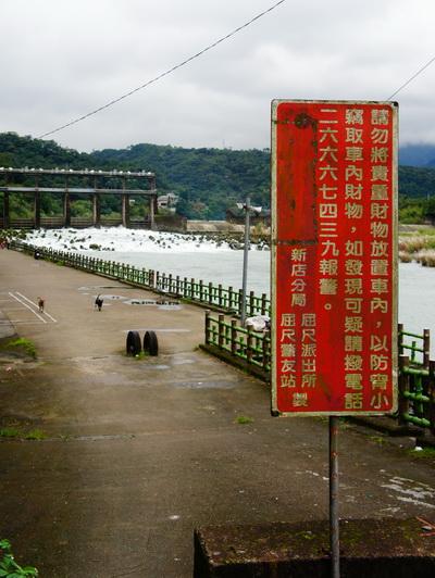 青潭堰 (7).jpg