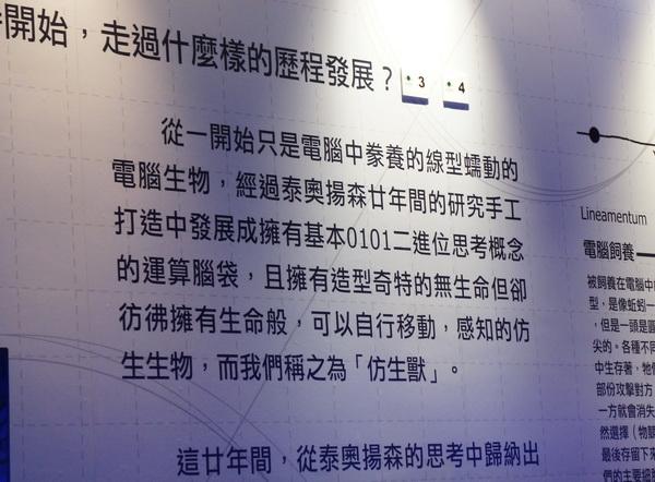 20120212 (18).jpg