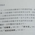 生理期 (3)