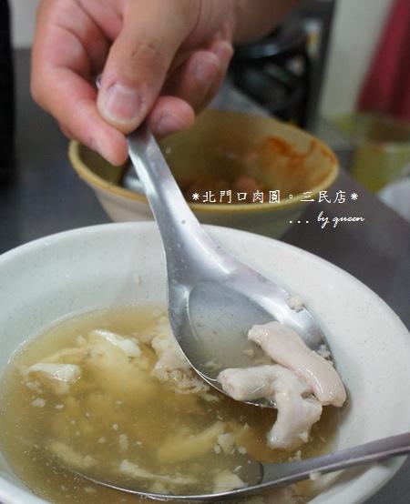 北門口 (7)