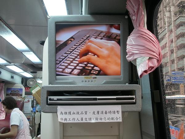 PA080010.JPG
