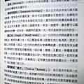 純芳 (1).jpg