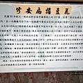 201101台南 (15).jpg
