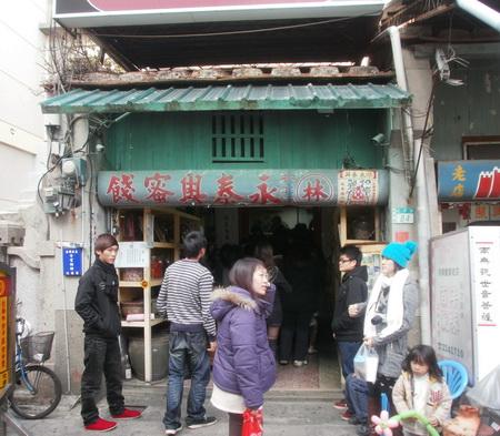 201101台南 (16).jpg