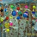 玩具1.JPG