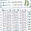 單日01.JPG