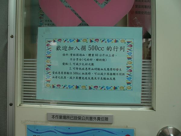 PA080006.JPG