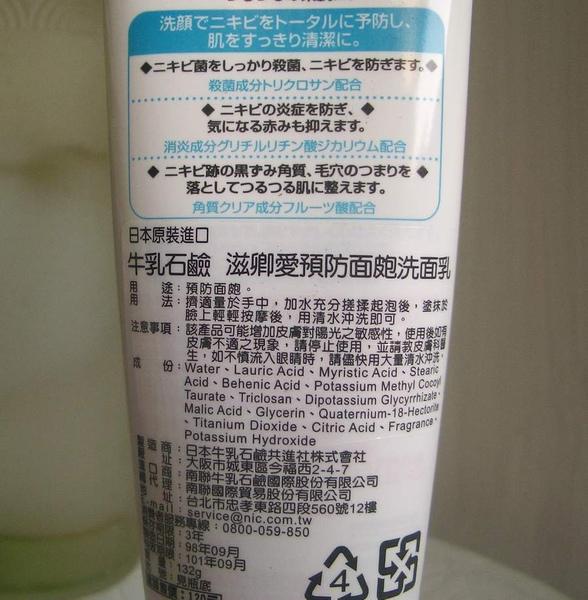 無四 (14).JPG