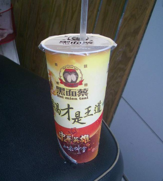 林家乾麵 (7).JPG