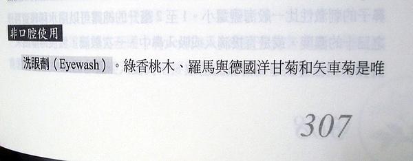 純芳 (2).jpg