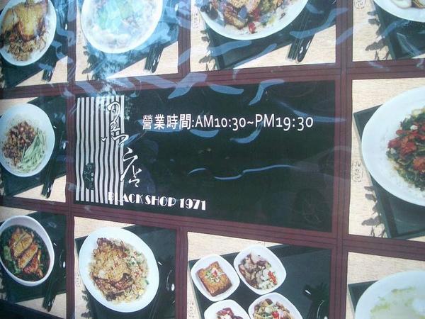 201008淡水 (2).JPG