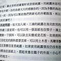PB110303純芳鳥類 (4).jpg