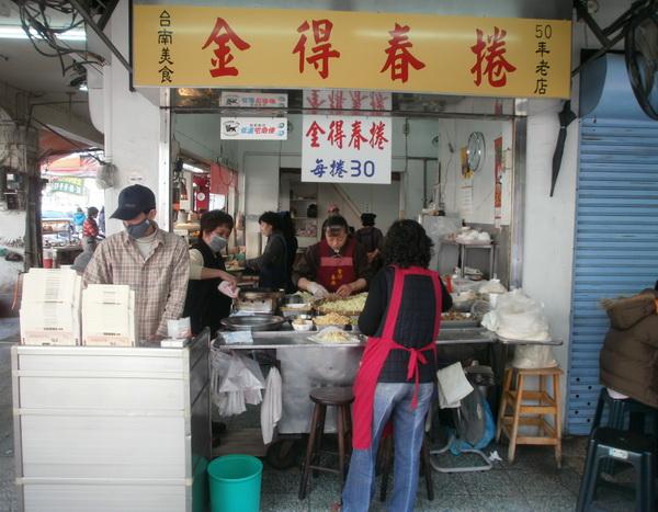 201101台南 (12).jpg