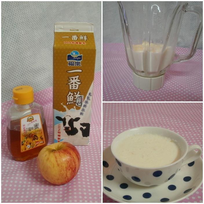 蘋果牛奶.jpg