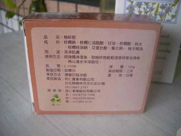 無動五 (11).JPG