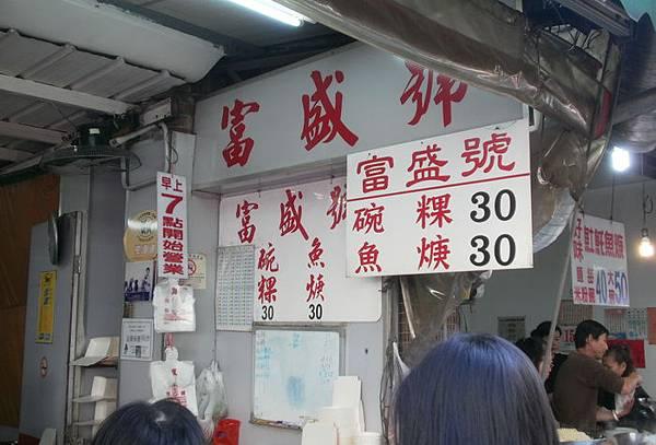 201101台南 (8).jpg