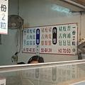 201101台南 (5).jpg