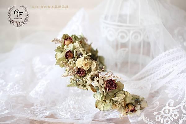 DIY手作婚禮花冠-不凋花花冠/乾燥花花冠/課程教學