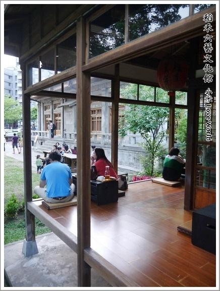 道禾六藝文化館(刑務所演武場) 8
