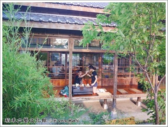 道禾六藝文化館(刑務所演武場) 5