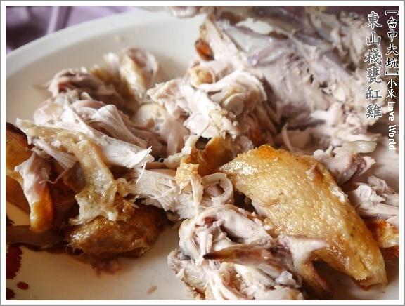 東山棧甕缸雞3
