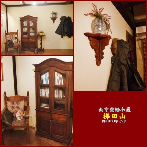 花蓮梯田珊民宿page51