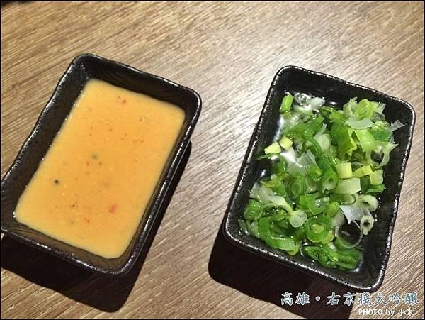右京棧大吟釀の鍋12