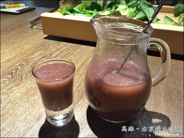 右京棧大吟釀の鍋16