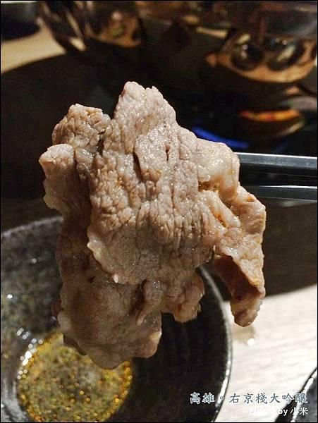 右京棧大吟釀の鍋27
