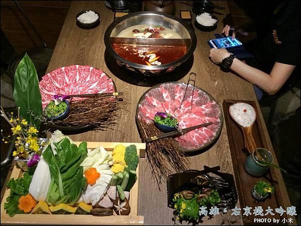右京棧大吟釀の鍋32