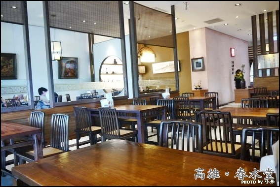 高雄春水堂P1270846_調整大小11