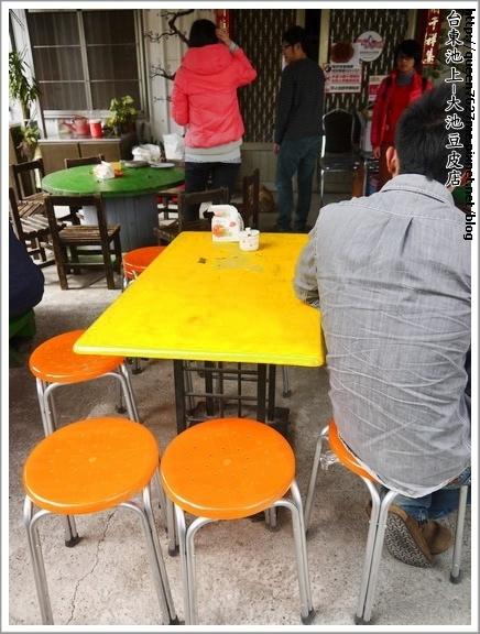 大池豆皮店P1200650_調整大小11