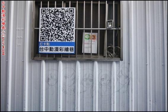 台中動漫彩繪巷P1280472_調整大小11.JPG
