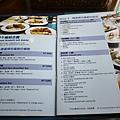 藍屋餐廳菜單P1260302_調整大小