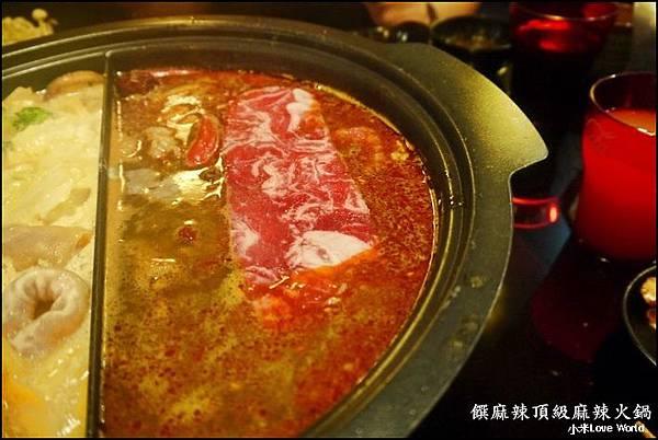 饌麻辣頂級麻辣火鍋菜單P1280674_調整大小11.JPG