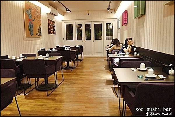 高雄zoe sushi barP1280930_調整大小11