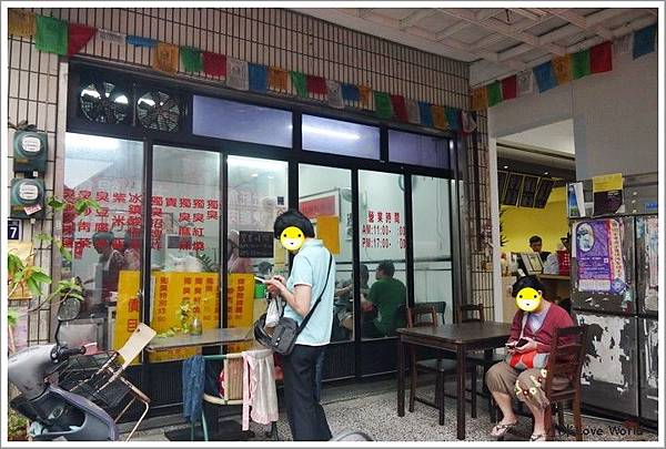 台中戴記臭豆腐專賣店P1280519_調整大小11