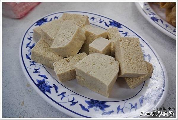 萬丹王羊肉爐P1290311_調整大小11