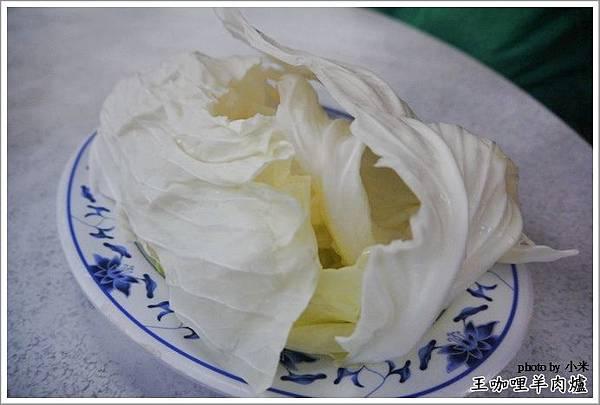 萬丹王羊肉爐P1290313_調整大小11