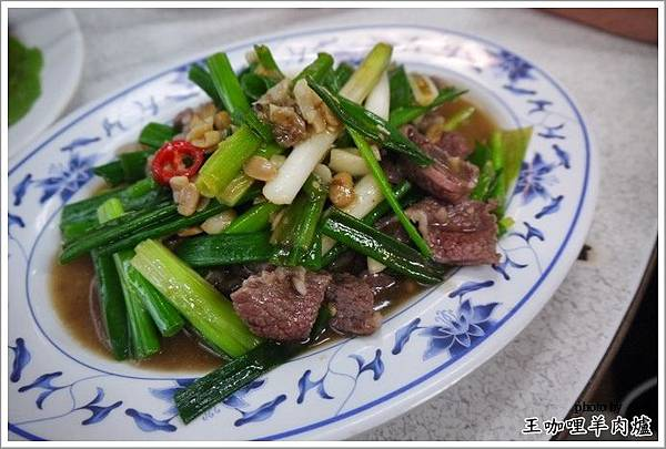 萬丹王羊肉爐P1290328_調整大小11