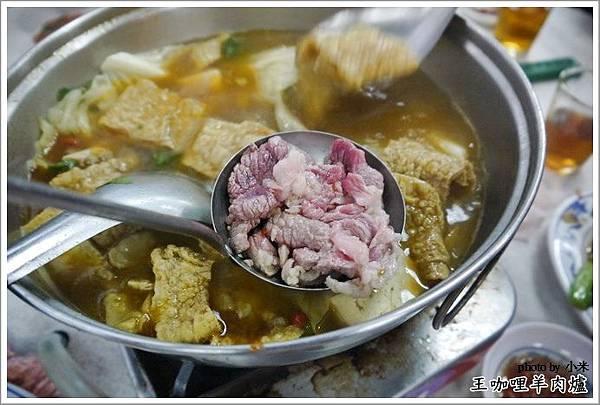 萬丹王羊肉爐P1290332_調整大小11