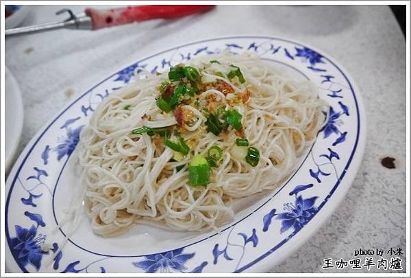 萬丹王羊肉爐P1290330_調整大小11