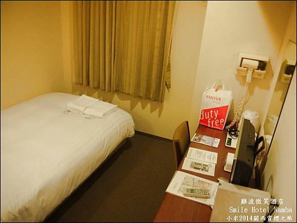 大阪難波微笑酒店P1220061_調整大小11