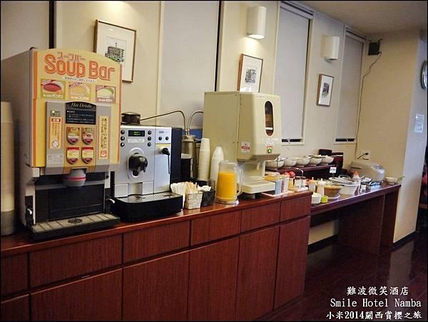 大阪難波微笑酒店P1220145_調整大小11