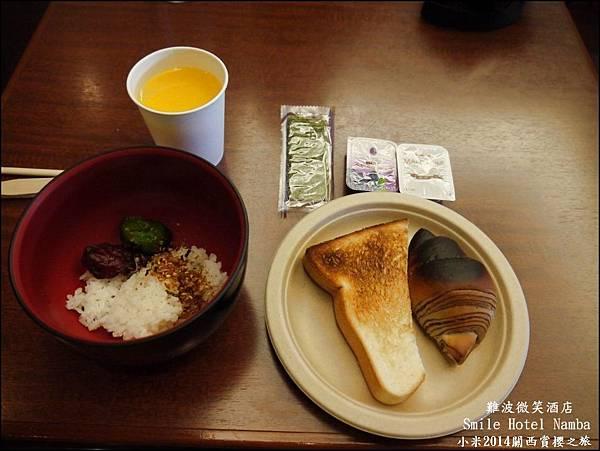 大阪難波微笑酒店P1220147_調整大小11