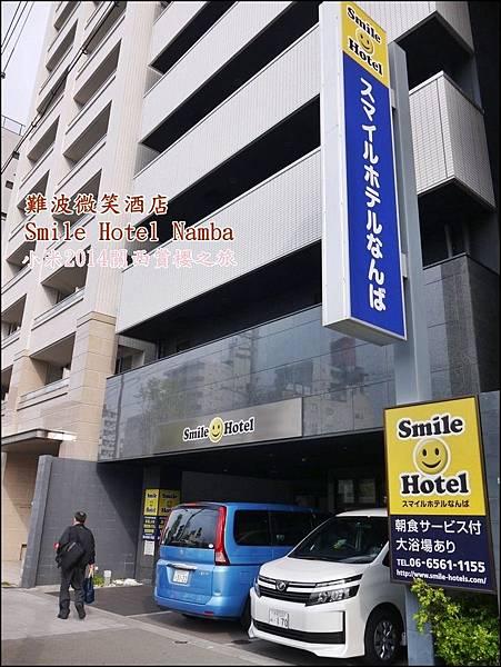 大阪難波微笑酒店P1220149_調整大小11